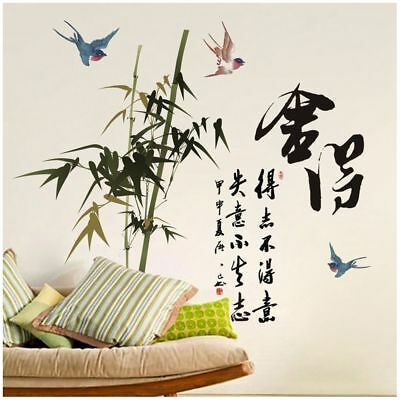 Chinese Style Calligraphy and Painting Bamboos Birds Wall Decals, Living Ro P9E2