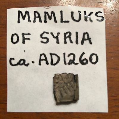 1260 Syria Malmuks Fractional Coin