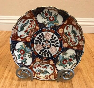 Vintage Japanese Porcelain Gold Imari Handpainted Plate Scallop Edge 9.5""