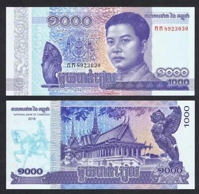 CAMBODIA 1000 Riels, 2016 (2017) P-NEW, UNC World Currency