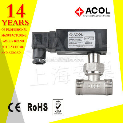 """ACOL Flow Switch 1"""" Stainless Steel"""