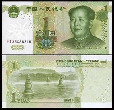 CHINA 1 Yuan, 1999, P-895, UNC World Currency