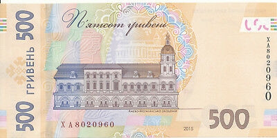 Ukraine - 500 Hryven' 2015 sign. Hontareva UNC - Pick 127