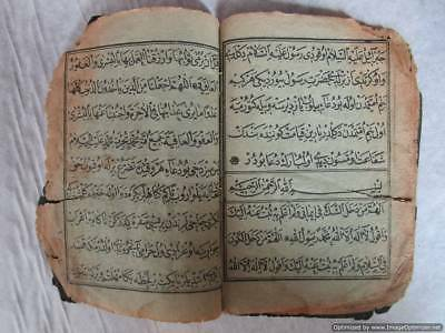 Turkey Ottoman Empire, chapter from the Koran, 18th Century, Authentic, rare RRR