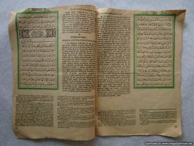 Turkey Ottoman Empire, chapter from the interpretation of the Qur'an, Authentic!