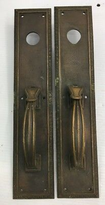 Rare~Antique~Pair~Brass Door Handle Set~Thumb Latch Handle & Backplates~Eleusis