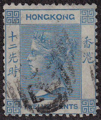 HONG KONG Used Scott # 11 Queen Victoria Wmk 1 (1 Stamp)