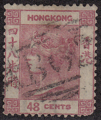 HONG KONG Used Scott # 21 Queen Victoria - pencil# (1 Stamp)