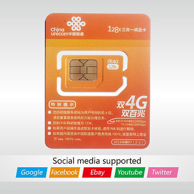 Top-up Refill Recharge PIN for CHINA UNICOM 1GB 4GLTE DATA by air(no SIM)