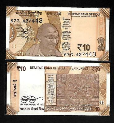 Rs 10/- Latest Issue India Banknote GEM UNC NEW PATTERN