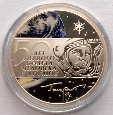 Russia 2011 3 Rubles SILVER coin 50 Years of the Man's First Space Flight