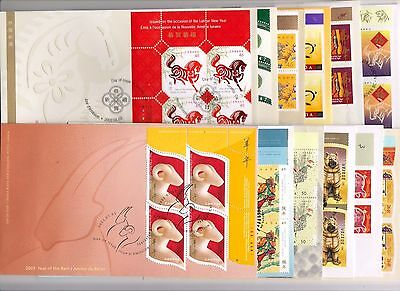 "Canada, 1997-2008, ""year Of Ox To Rat"" Set Of 12 Block Of 4 X 4 Fdc = 48 Fdc's"