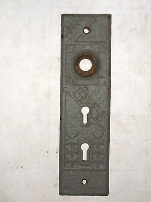 Antique Entry Dual Key Door Knob Backplate stamped 275
