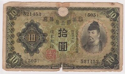 (N12-23) 1938 Japan 10 Yen bank note (tatty (L)