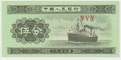 (N12-17) 1953 China 5 Fen bank note (F)