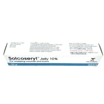 Solcoseryl Jelly Weeping Wounds Burns Ulcer Skin Treatment 20g.