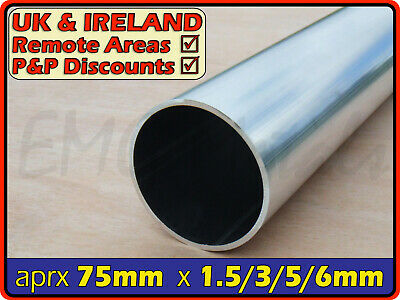 Aluminium Round Tube ║ 75mm - 76mm outside diameter║ section,pipe,Internal ID OD