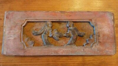 Antique Chinese Furniture Architectural Hand Carved Wood Panel (#17) two men