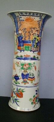 Fine Antique Chinese Famille Rose Porcelain Vase  with Mark 19th Century