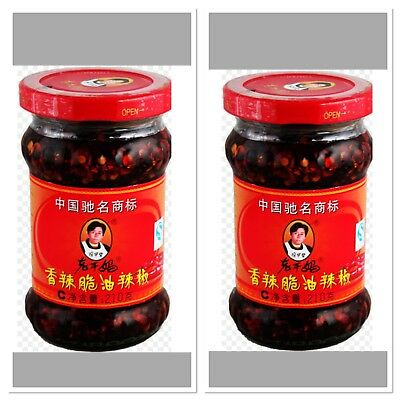 2 Pack Lao Gan Ma Spicy Chili Crisp Best Chili Oil Sauce