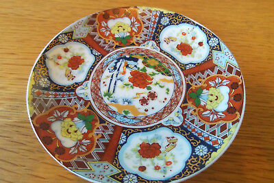 Vintage Japanese Imari plate in traditional style