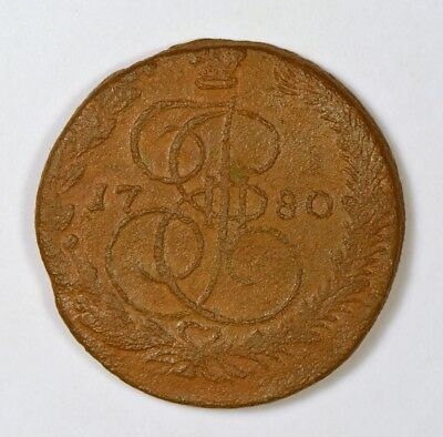 1780 Russian 5 Kopek large copper coin for Catherine the Great