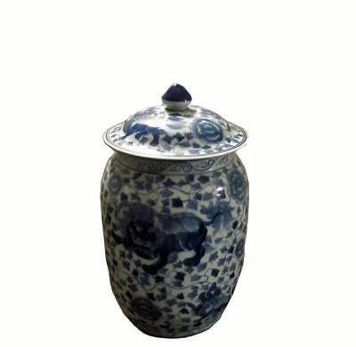 Vintage Small Blue and White Jar