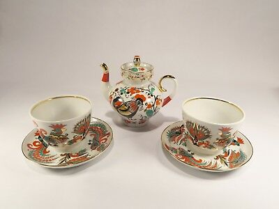 22K Gold RoostersTea Set For Two RussianImperial Porcelain Factory
