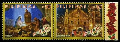 2012 Philippines, Christmas, 2 stamps, MNH