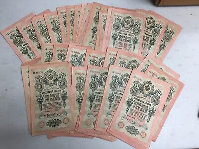 1909 Lot Of 53  Russian  Imperial Paper Money Banknotes 10 Rubles