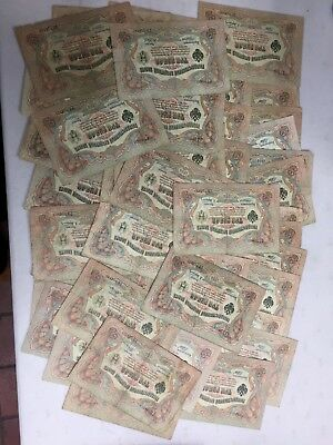 1905 Lot Of 66 Russian Imperial Paper Money Banknotes 3 Rubles