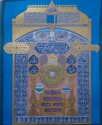 Antique Islamic Calligraphy Panel of late 19th Century