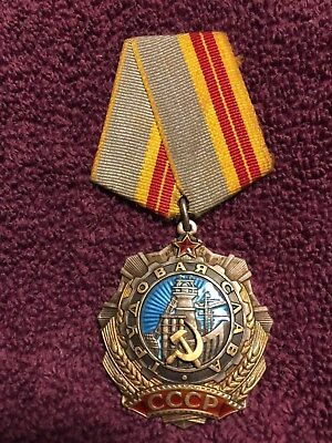 "Russian ""Order of Labor Glory"" Second Class, Beautiful, # 16372"