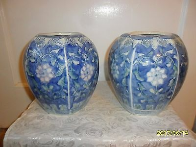 "Vintage Pair Of Oriental Large Vases From China  8.5"" Tall ~ Excellent!!"