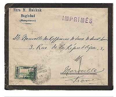 1923 Mesopotamia,  IRAQ In British Occupation cover sent to France.
