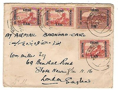 1921 IRAQ In British Occupation 1R + 3Stamps on sealed cover sent to England.