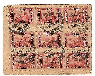 1923 IRAQ In British Occupation 9Stamps on cover sent to England.