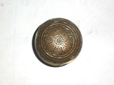 Antique Old Eastlake Door Knob Fancy and Ornate Design