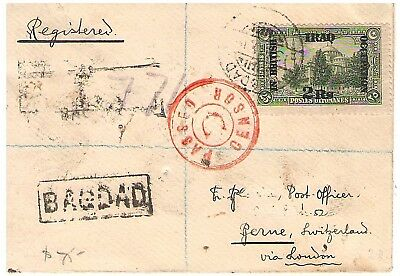 1919 IRAQ In British Occupation 2 R Stamp on Cover sent to England, Very Rare.