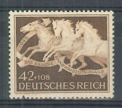 GERMANIA REICH 1942 - TL (catalogo n.° 739) (6204)