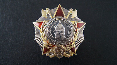 EXTRA RARE USSR RUSSIAN Medal Order of Alexander Nevsky 3rd TYPE