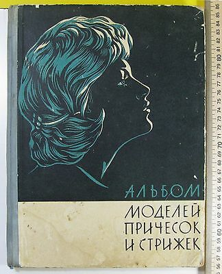 1965 Album models hairstyle Catalogue Hairdressing VTG book Russian USSR SOVIET