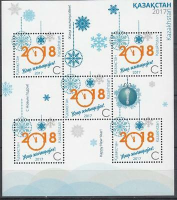 Christmas Kazakhstan MNH** 2017 Mi. 1048 ZD KB Christmas New Year