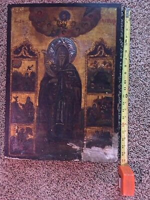 "St. Andreas Andrew Greek Orthodox Religious Icon, Large 21"" Antique Collectible"