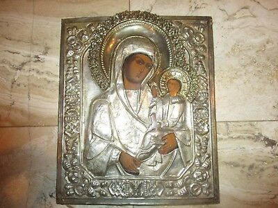 "Russian Icon:"" Mother Of God Of Shuiu-Smolensk 1900"