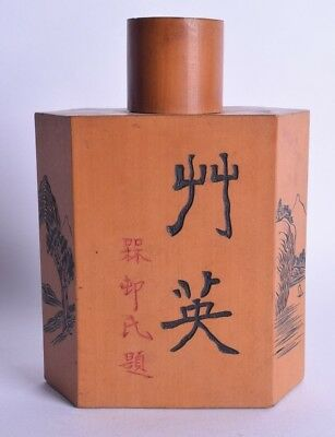 an early 20th century chinese carved bamboo veneer tea caddy with calligraphy