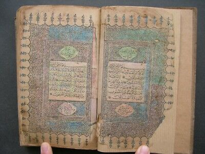 Ottoman Turkish Arabic Islamic Old Printed Koran Kareem A.h 1294 A.d 1877