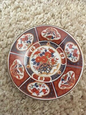 Collectable Decorative Japanese Oriental Small Plate Flowers