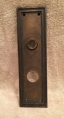 Antique Brass/Bronze Arts & Crafts Door Knob Back Plate - Escutcheon No Keyhole