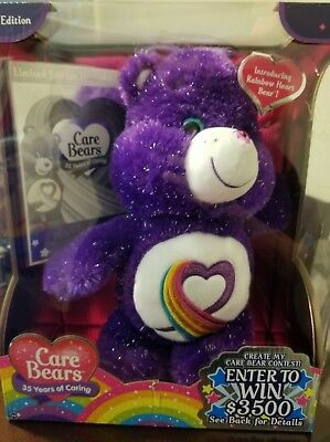 Care Bears 35th Anniversary Complete Set Limited Edition Rainbow Heart Plush